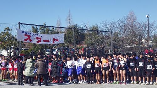 2015美浜タウンマラソン (10)