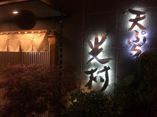 2015 5 10光村 (4)