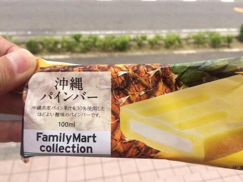 アイスクリーム2015 06 (2)