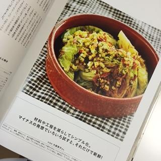 シンプル料理2