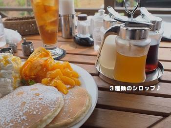 ジロー珈琲20150524-7
