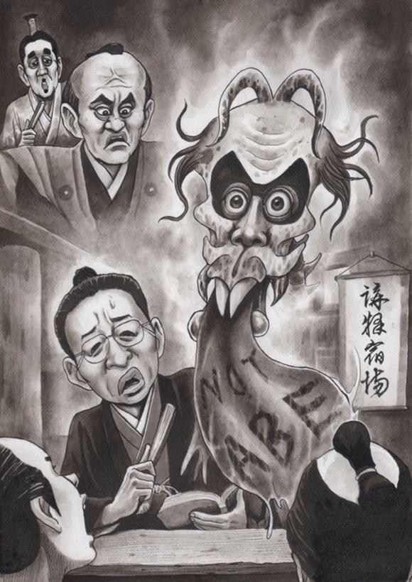 古賀茂明 古館伊知郎 風刺漫画