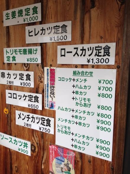 浅井精肉店 (4)_R