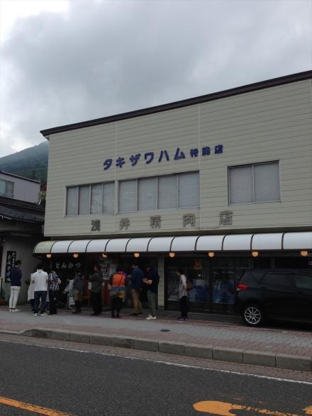 浅井精肉店 (6)_R