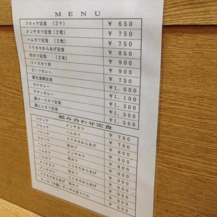 浅井精肉店 (10)_R
