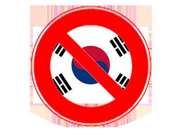 Flag_of_NO_South_Korea.png