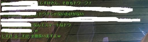 150214 5