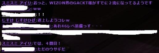 150215 4