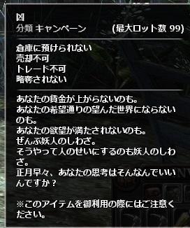 daikyou.jpg