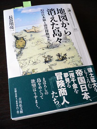 book_01_01.jpg
