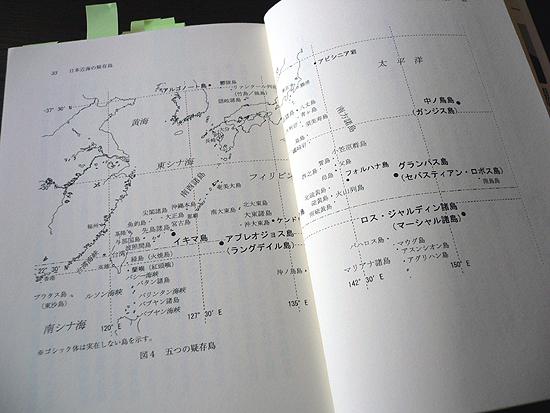 book_01_03.jpg