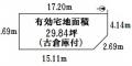2780 松尾大利町 115.59