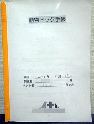 DSCN0422.jpg