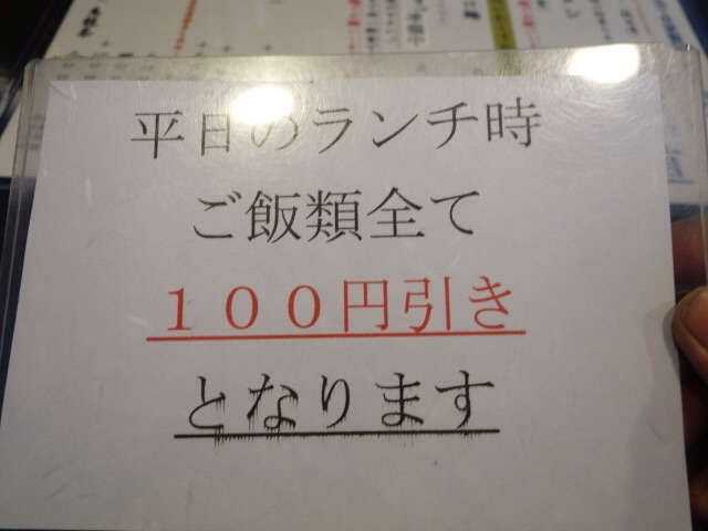 20150221064204df4.jpg