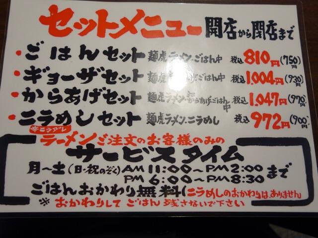 20150307002524d5f.jpg