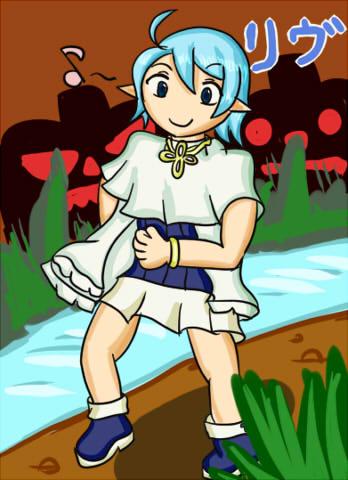 レア度の低い水の妖精