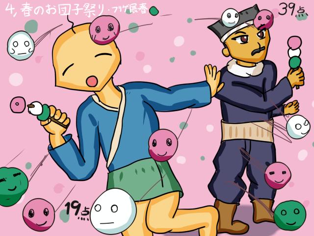 04団子祭りイラスト