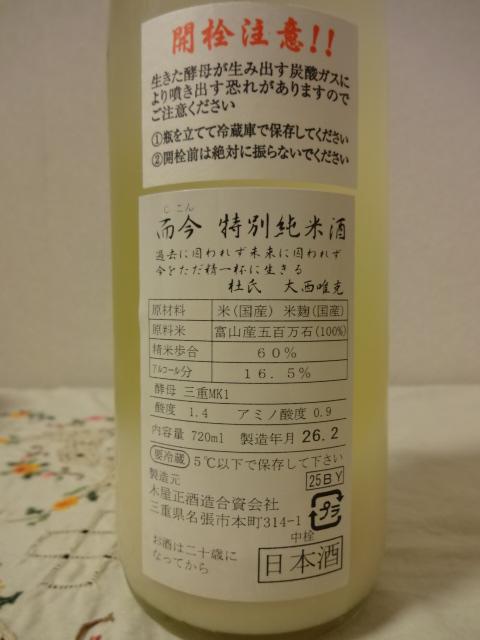 DSC02342.jpg