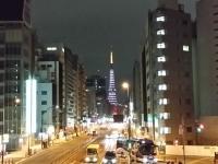 東京タワー リボンゴールド