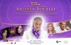 バンコク A MAJICAL NIGHT WITH ANDREABOCELLI