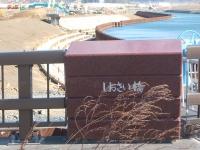 陸前高田市、復興、土盛り、一本松2015-02-15-081