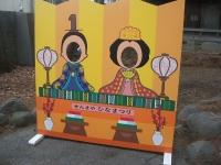 千厩雛祭り2015-02-15-106