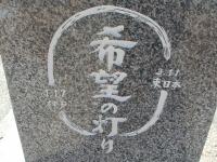 陸前高田市、復興、土盛り、一本松2015-02-15-110