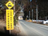 陸前高田市、復興、土盛り、一本松2015-02-15-118