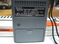 アントーインターナツヨナルRA-013-2024