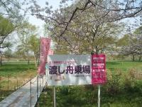 北上市、展勝地2015-04-18-016