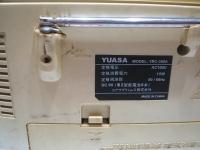 YUASA-YRC-300A-2021.jpg