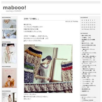 michiyo-blog