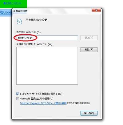 データベースプラグイン3