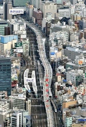 上野東京ライン2