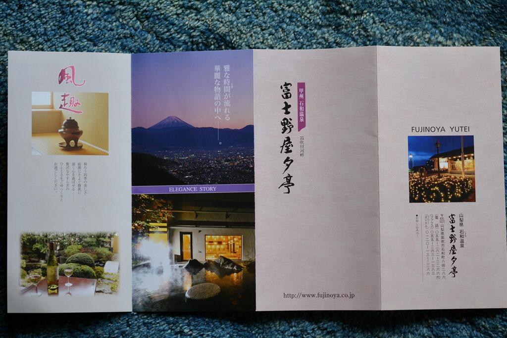 50-2015_0716_125916.jpg