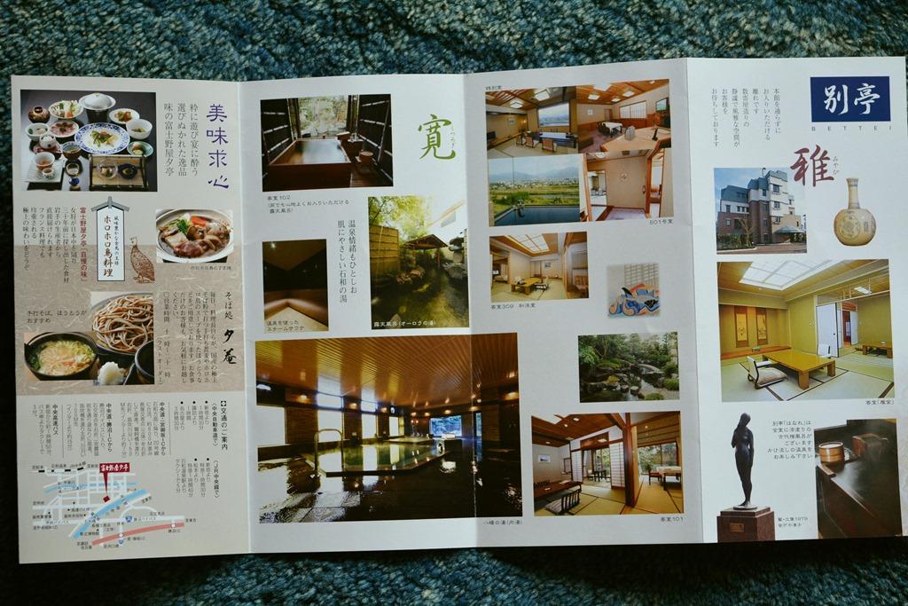 50-2015_0716_125936.jpg