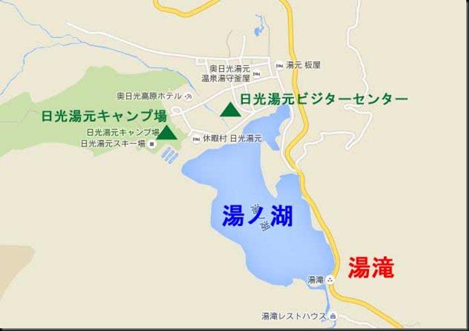 nikko-yumoto01-01