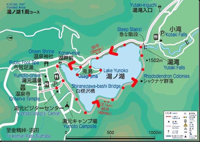 nikko-yumoto03-1