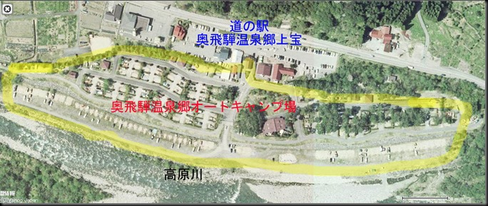 okuhida001-3