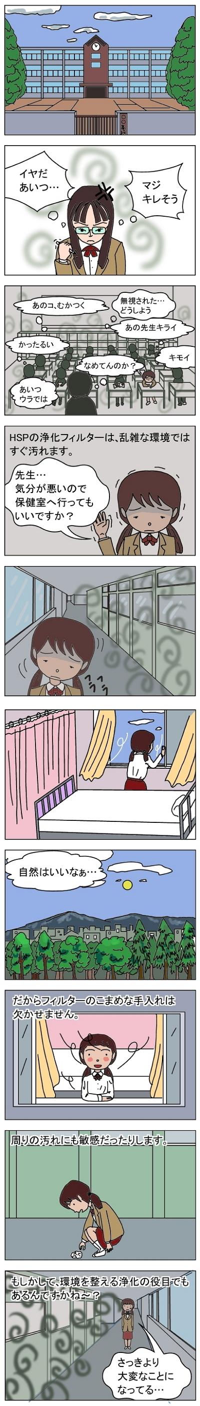 苑田さん依頼1