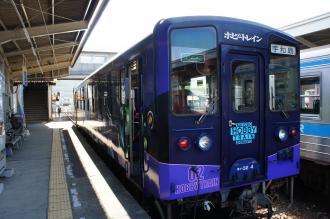 電車05ホビートレイン