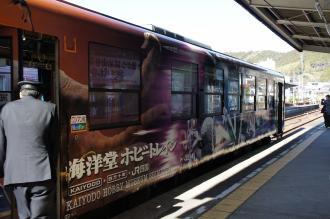 電車06ホビートレイン