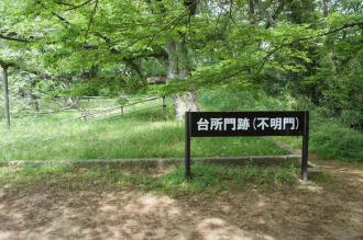 佐倉城06