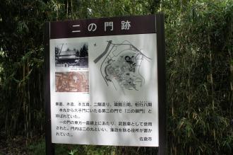 佐倉城07