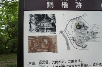 佐倉城08