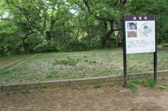 佐倉城09