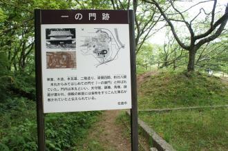 佐倉城11