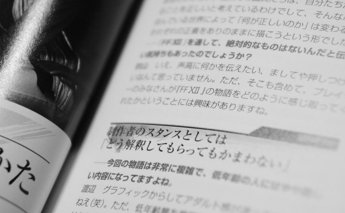 7_19.jpg