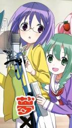 i_322191 ichinose_futaba kohana_rin megane moesaki_ichigo sasaki_masakatsu seifuku sore_ga_seiyuu! thighhighs