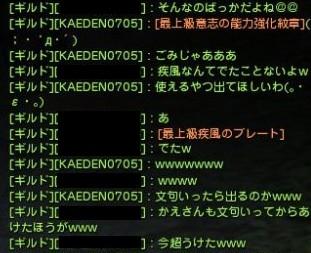 2014y12m20d_181430489.jpg